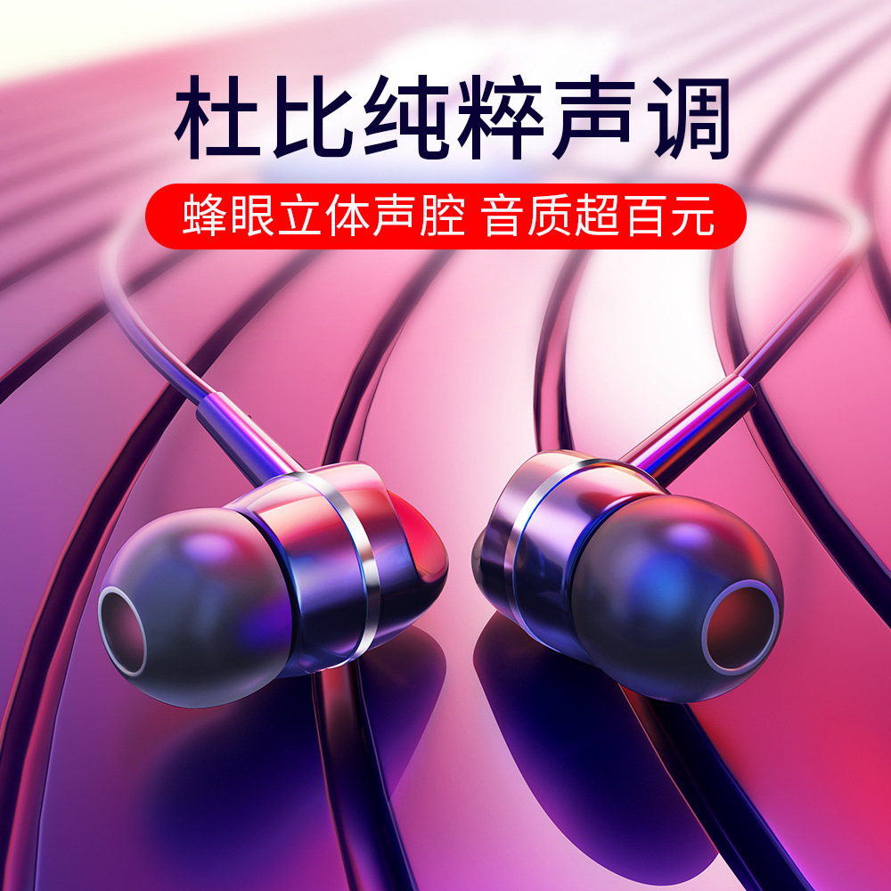 Wire Headphone Smart K Song Control With MicGaming Headset In-ear Earphones Heavy Bass HIFI Music Earbus For XIAOMI Iphone PC image