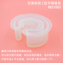 Flower Invitation Open Bangle Mold MD1005_Transparent Silicone Round Open Bracelet Mould For Resin Real Flower DIY Mold