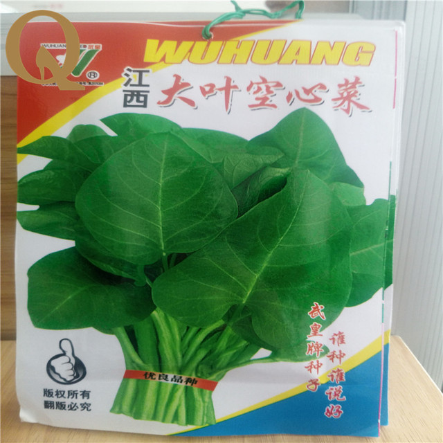 sale big leaf water convolvulus seeds family vegetable seeds grow suitable for outdoor balcony delicious