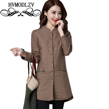 2018 Spring and Autumn New Fashion womens Thin Shirt Cotton Coat Leisure high-quality Long bottoming shirt   239
