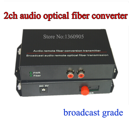 broadcast audio 2CH Audio Fiber optical media converter one pair  for broadcast audio, background music, audio monitor rs232 to rs485 converter with optical isolation passive interface protection