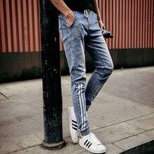 2016 Real Sale Drawstring Casual Skinny Jeans Homme Stripe Pockets Slim Pencil Pants Men's Striped Closing Leg Denim Trousers