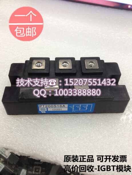 Brand new original Japan NIEC Indah PT200S16A 200A/1200-1600V three-phase rectifier module saimi skd160 08 160a 800v brand new original three phase controlled rectifier bridge module