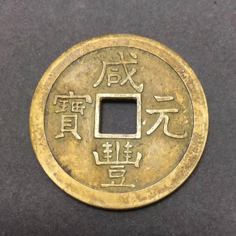 china coin buy