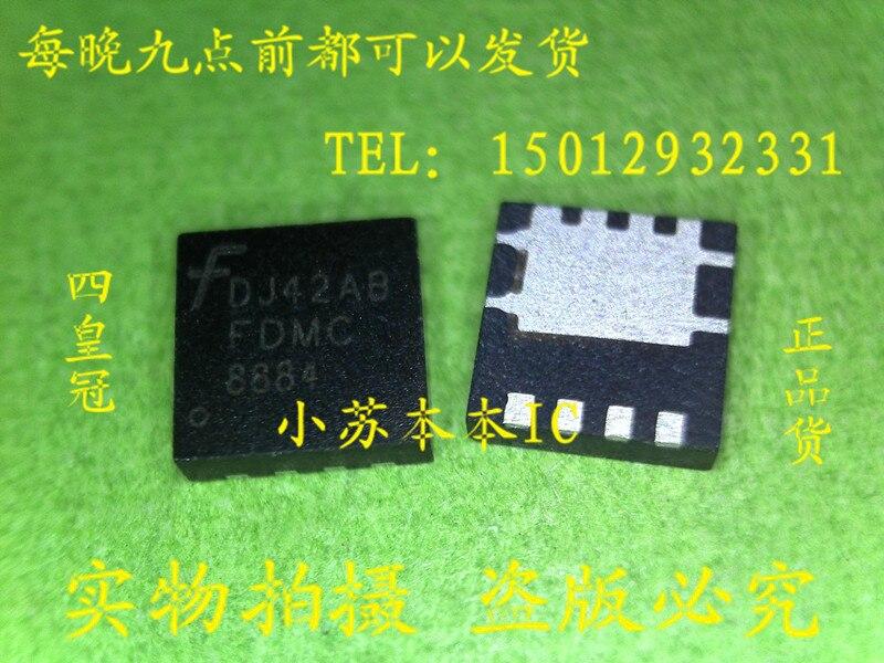 Цена FDMC8884