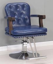 Barber shop chair hair salon special hair chair high-grade cut hair chair restoring ancient style hair chair can lift hair chair