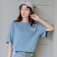 High Quality Fashion T Shirt Summer Casual TS9737