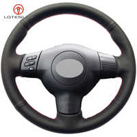 LQTENLEO Black Genuine Leather DIY Hand-stitched Car Steering Wheel Cover for Toyota Corolla 2004-2006