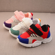 AFDSWG Spring and Autumn Mesh white girls shoes red kids