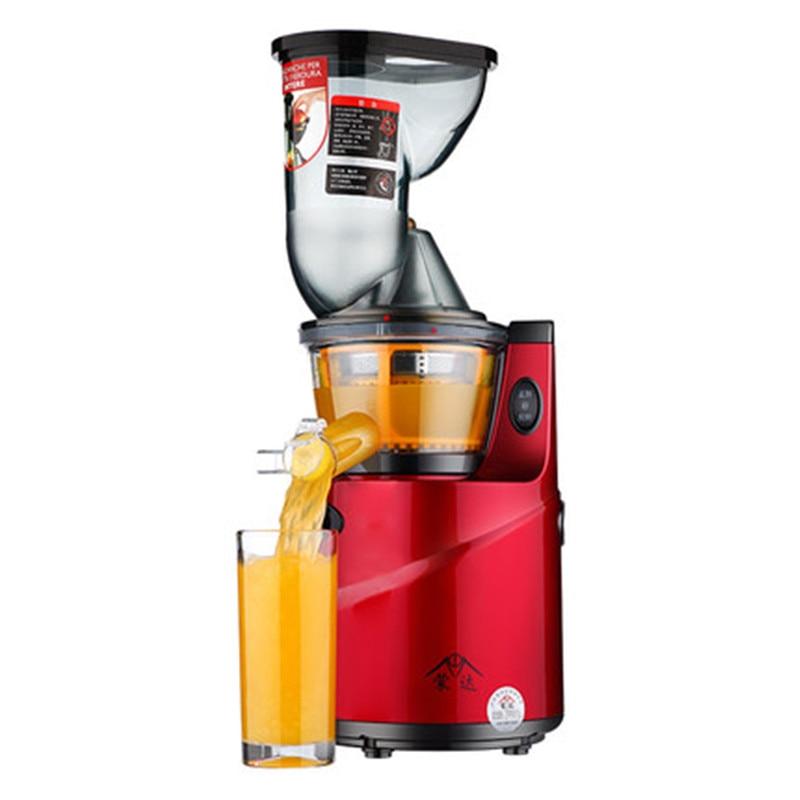 New MD-60 Household Large Caliber Original Juicer 68rpm/min Slow Speed Squeeze Juice Machine Juice Maker 2018 new large mouth slow speed juice maker household juicer 68rpm fruit squeezer md 60 blender mixer