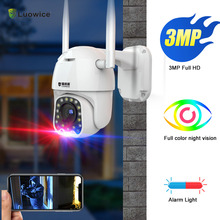 IP Camera  3mp Two Way Audio Outdoor Video Surveillance Wifi Home Security Wireless Cameras 17/pcs alarm lights