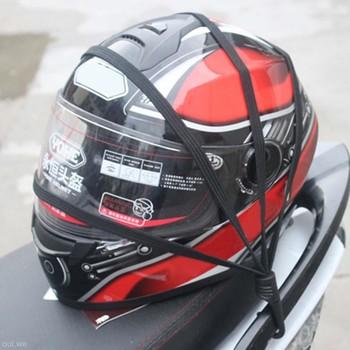 Nowy uniwersalny kask moto Mesh netto motocyklowa siatka bagażowa przekładnie ochronne bagażniki akcesoria motocyklowe organizer tanie i dobre opinie piece 0 1kg (0 22lb ) 20cm x 10cm x 5cm (7 87in x 3 94in x 1 97in)