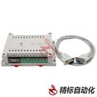 FX2N 13MR 13MR 8 Input 5 Relay Output PLC With RS232 Cable By FX2N GX Developer ladder CF2N 13MR New