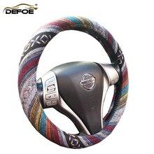 New design Summer Flax car steering wheel cover Diameter 38cm Auto Car Accessories Non-slip breathable steering-wheel freeship
