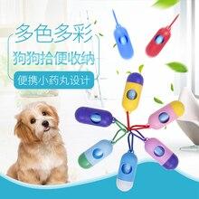 Dog-Waste-Poop-Bag-Holder Waste-Garbage-Bags Dispenser Big 11--5--5cm Pet-Dog Bone-Shape