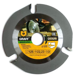 Image 1 - 125mm 3T Circular Saw Blade Multitool Grinder Saw Disc Carbide Tipped Wood Cutting Disc Carving Disc Tool Multitool Blades