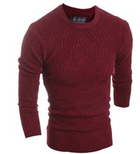 kubeiying Men Winter fashion Man Casual Clothes Pattern Knitwear top quality Pullovers sweater