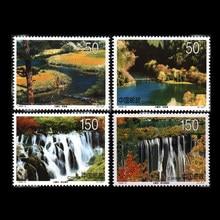 Jiu zhaigou, área cênica bonita chinesa, 4 peças de impressão em 1998 tudo novo para coleta, selos postais chineses 1998-6