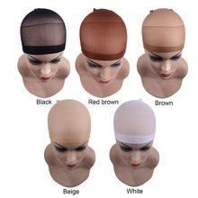 2 Pieces/Pack Wig Cap Hair net for Weave Hairnets Wig Nets Stretch Mesh Wig Cap for Making Wigs Free Size(China)