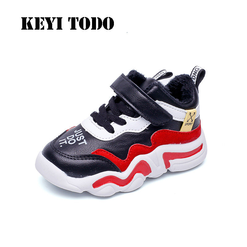Children's Shoes Mother & Kids 2018 New Anti-slip Boys Shoes Autumn Brand Keyitodo Red Children Shoes Boys Sneakers Breathable Leather Shoes C342 Let Our Commodities Go To The World