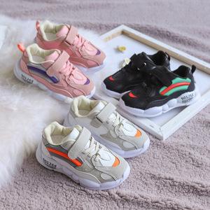 Kids Shoes Color Matching Children's Tennis Breathable Sport Shoes 2019 New Spring Fashion Casual Footwear Girls Boys Sneakers Sneakers     -