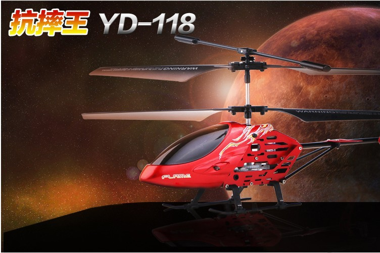 RC Helicopters deya model gyroscope charging remote control helicopter 2.4g 3ch YD 118 Anti fall toy rc toy for child best gift