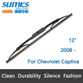"Rear wiper blade for Chevrolet Captiva ( 2006 onwards ) 12"" RB560"