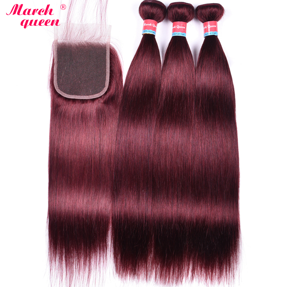March Queen 99J Brazilian Straight Hair 3 Bundles With 4x4 Lace Closure Red Wine Color Human