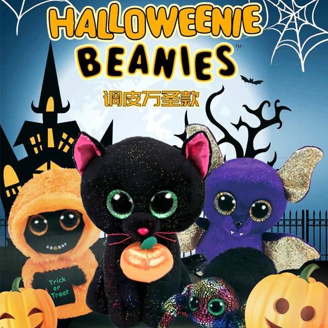 Ty Beanie Boo Halloween Bat Nester Owl Leggz Spider Skelton Ghost Glitzy  Deer 6