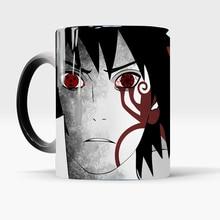 Naruto Sasuke color changing mugs coffee tea mugs