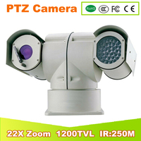 YUNSYE Police high speed 1200tvl SONY CCD Analog Camera 22x zoom PTZ Dome Camera Police PTZ CAMERA Can be customized white light