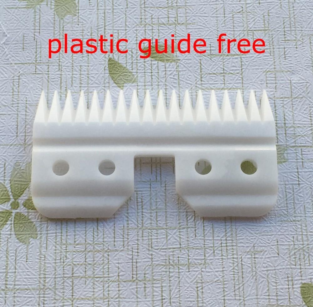 18Teeth Πεπιεστέρ κεραμικά Κινητική λεπίδα κεφαλής Ανταλλακτική λεπίδα Ταιριάζει σε oster A5 Σειρά με συσκευασία φυσαλίδων πλαστικό οδηγό ελεύθερη