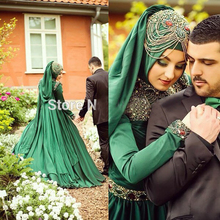 Robe De Mariage Vestido De Noiva Emerald Green Long Sleeve Crystal Beaded Floor Length Hijab Muslim Wedding Dress