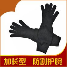 Genuine anti- knifed extended cut-resistant gloves gloves cut prevention safety armband tactics necessary