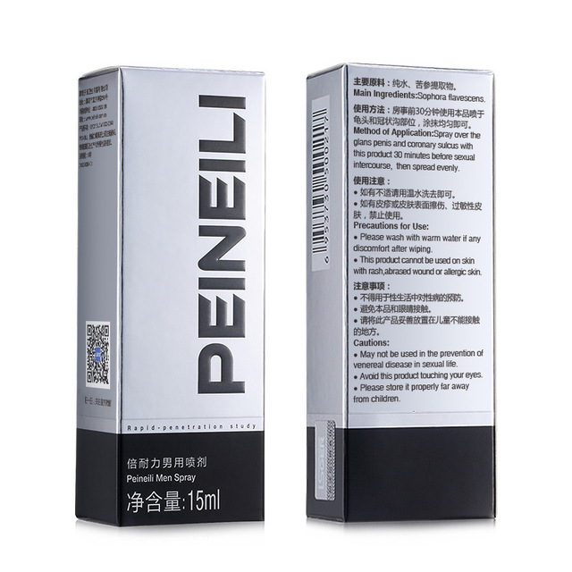 PEINEILI Delay Spray Male Anti Premature Ejaculation Prolong 60 Minutes Big Dick Enlargment Spray Cock Erection Enhance 3