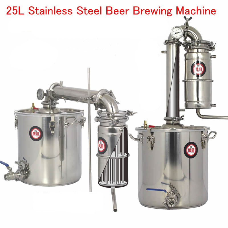 25l Stainless Steel Beer Brewing Machine Liquor Maker