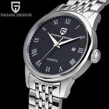 Оригинальный Pagani Дизайн Нержавеющей Стали Часы Бренда Мужчины Часы Бизнес Случайный Мужской Наручные Часы Relógio Masculino