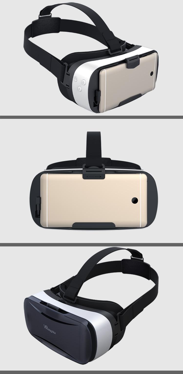 17 VR808 2.0 VR Virtual Reality 3D Glasses Helmet Google Cardboard Headset Version for 4.0 - 5.5 inch Smart Phone iPhone 2