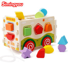 Simingyou Wooden Cognitive Pairing Pick And Roll Tool Shape Car Children Toy Montessori Educational A50-5079 Drop Shipping
