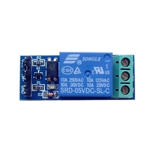 5V 10A 1 Channel Relay Module With Optocoupler For PIC AVR DSP ARM for font b