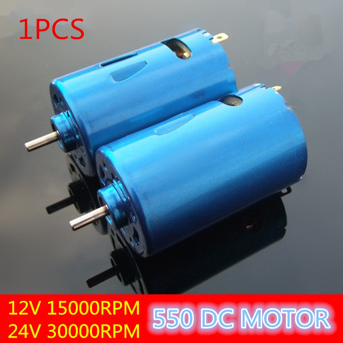 1PCS DM058 Super Speed Blue Shell 550 DC MOTOR with Fan High Torque Ferromagnetic Model Car Ship Power Motor DIY Technology Make