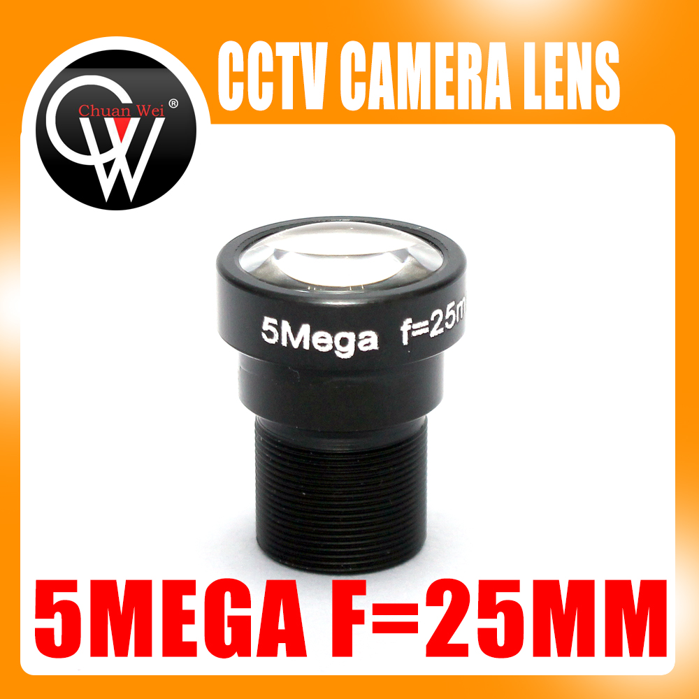5 Megpixel 25mm M12 MTV F1.8 HD CCTV Camera Lens IR 5mp 25mm HD Security Camera Lens Fixed Iris For HD IP Camera