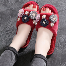 2018 Flower Crystal Women Slippers Winter Autumn Indoor House Short Plush Flats Shoes
