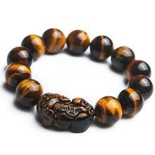 16mm Natural Yellow Tiger Eye Gems Round Beads Bracelet Pi Xiu Careved Pendant best Gift Women Men Crystal Drop Shipping AAAAA