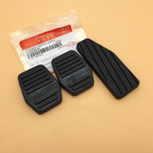Throttle pedal rubber for BYD F3/F3R 3PCS/SET leather car armrest for byd fo f3 f3r