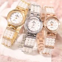 Womens Quartz Pearl Chain Watch Fashion High-end Custom Mother Full Crystal Female