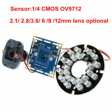 720P night vision webcams infrared UVC IR LED usb surveillance camera module with microphone