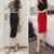 Novo 2017 Moda Saias mulheres Cintura Alta Saia Midi Vermelho preto Bodycon OL Saias Lápis Botões Abrir Slit Elegante Das Mulheres saias