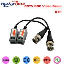 Heanworld – caméra de vidéosurveillance BNC Balun, émetteur-récepteur vidéo avec carte PCB à l'intérieur, pièces de rechange stables pour caméra DVR