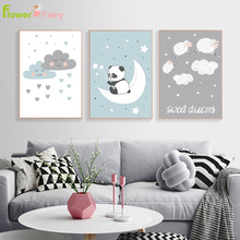 Good Night Nordic Poster Cartoon Sheep Wall Art Pictures Canvas Painting For Living Room Posters Prints Nursery Moon Unframed